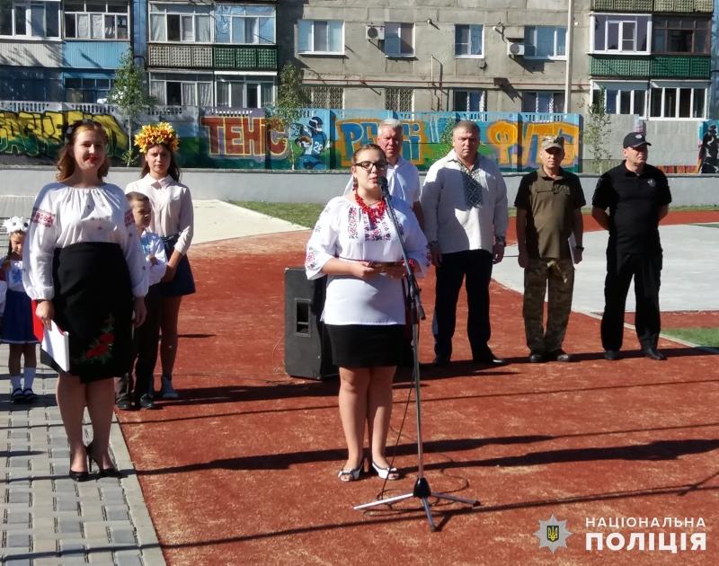 У Покровську відбулися урочисті заходи з нагоди святкування Дня Державного Прапору України, фото-2