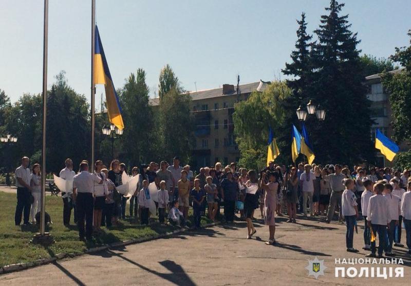У Покровську відбулися урочисті заходи з нагоди святкування Дня Державного Прапору України, фото-14