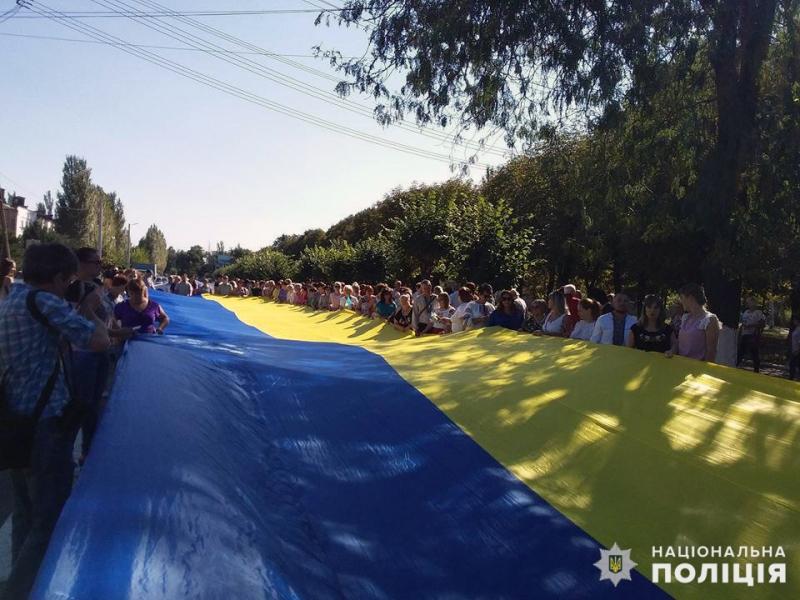У Покровську відбулися урочисті заходи з нагоди святкування Дня Державного Прапору України, фото-9