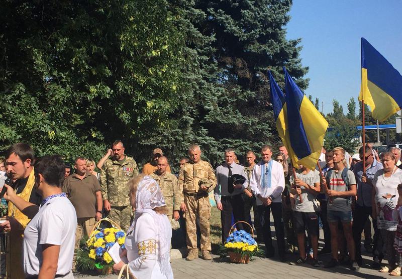 Як у Покровську відзначили 27-ї річницю незалежності України, фото-12