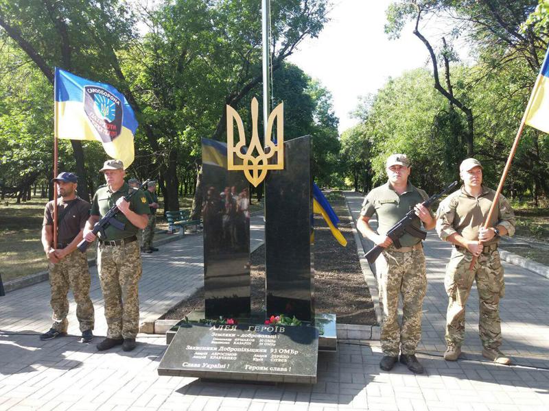 Як у Покровську відзначили 27-ї річницю незалежності України, фото-11