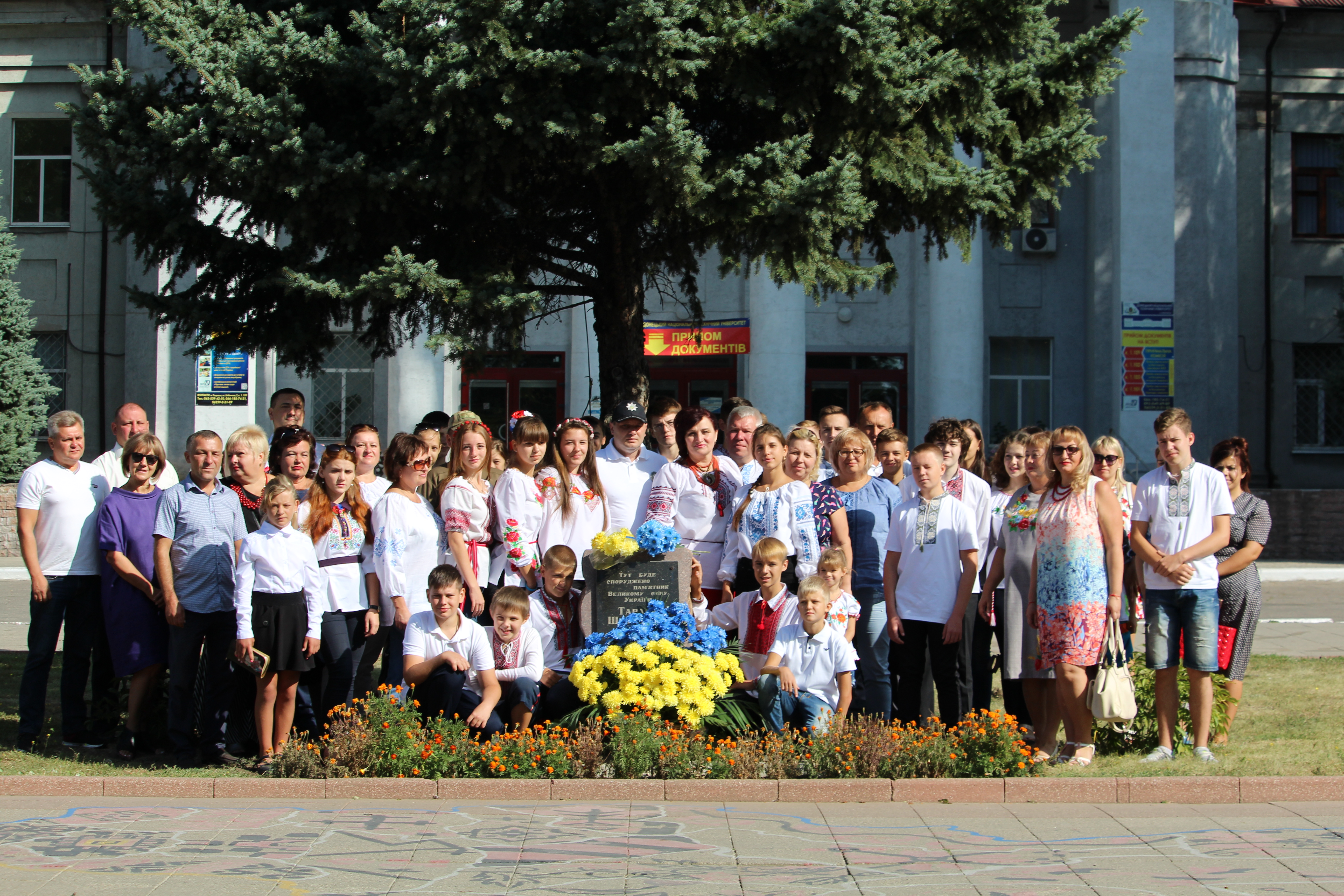 Як у Покровську відзначили 27-ї річницю незалежності України, фото-2