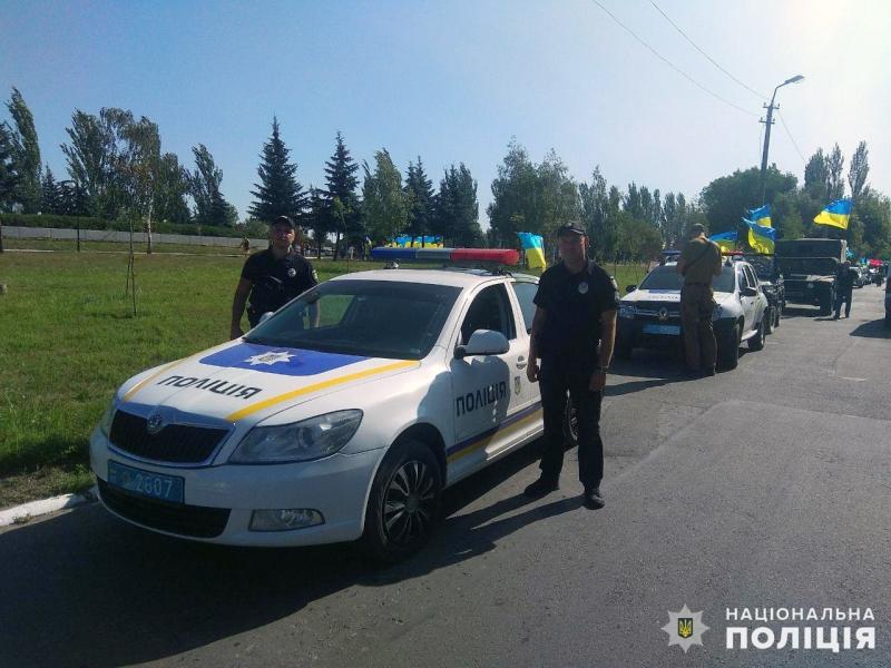 Поліцейські Покровської оперзони забезпечили правопорядок під час святкових днів, фото-7
