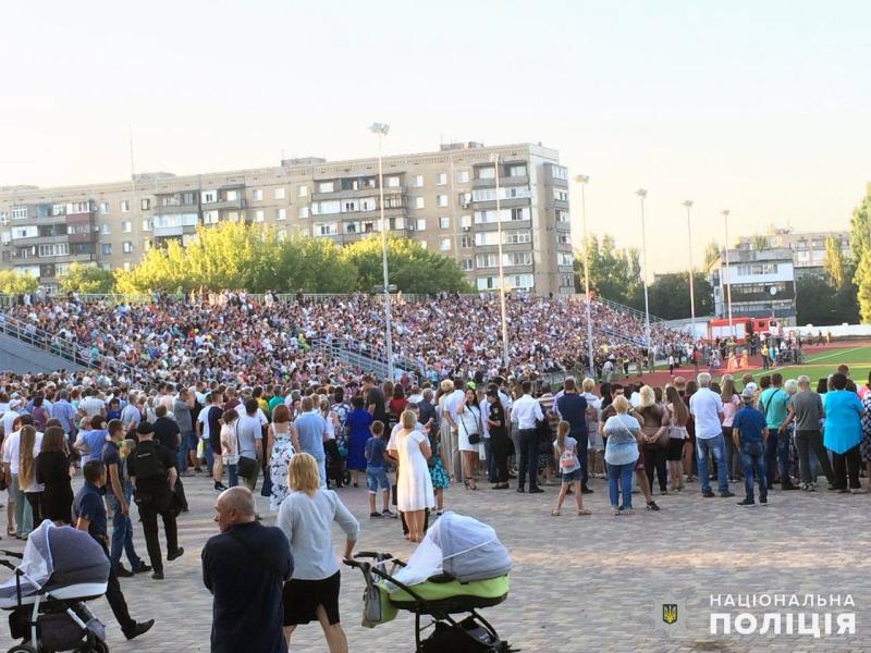 Поліцейські Покровської оперзони забезпечили правопорядок під час святкових днів, фото-14