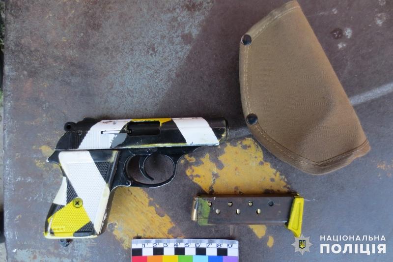 Правоохранители Покровской оперзоны помешали пересылке оружия и изъяли боеприпасы «для самозащиты», фото-1