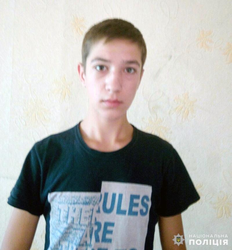 Жителей Покровская и Мирнограда просят помощи в розыске 15-летнего парня, фото-1