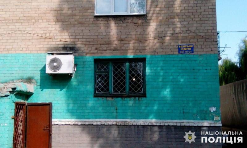 В Мирнограде появился четвертый безопасный дом, фото-2