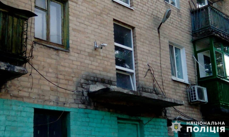 В Мирнограде появился четвертый безопасный дом, фото-1
