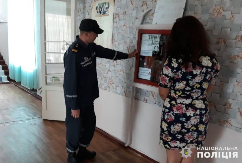 У Покровську перевірили безпеку навчальних закладів перед початком занять, фото-2