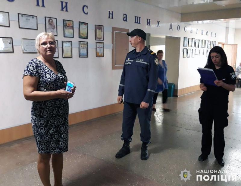 У Покровську перевірили безпеку навчальних закладів перед початком занять, фото-3