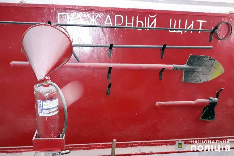У Покровську перевірили безпеку навчальних закладів перед початком занять, фото-5