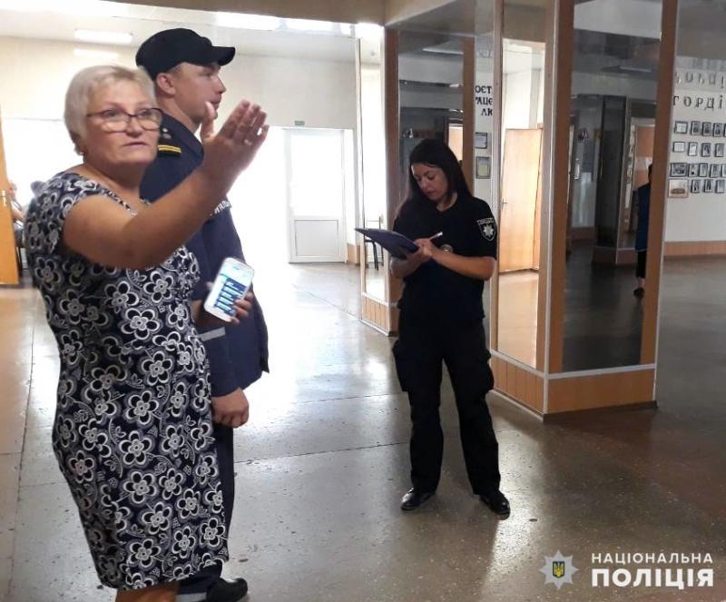 У Покровську перевірили безпеку навчальних закладів перед початком занять, фото-7