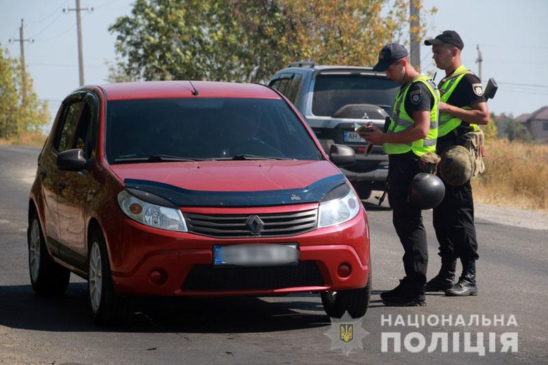 За тиждень в рамках проведення операції об'єднаних сил на блокпостах Донеччини припинено більше 70 правопорушень, фото-1