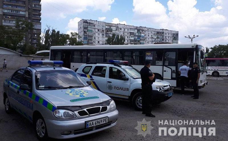 На Донеччині поліцейські виявили порушення в кожному восьмому автобусі, фото-1