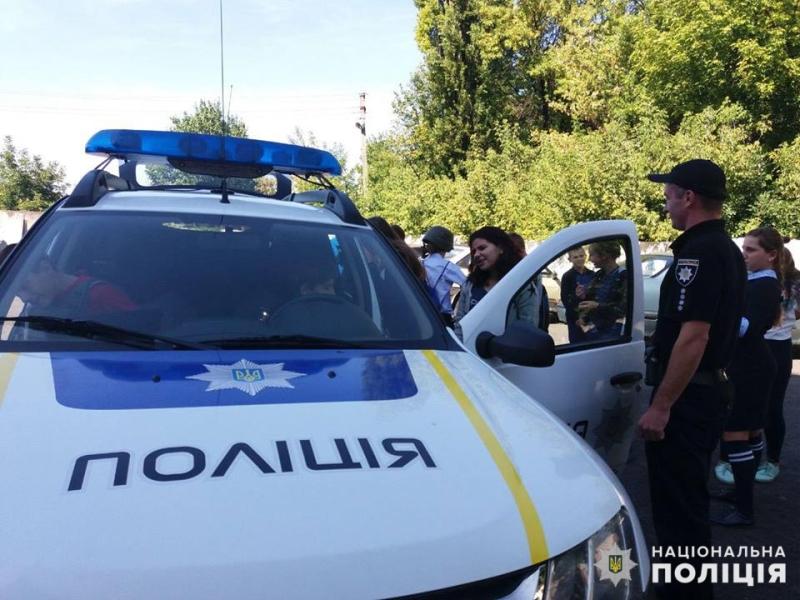 Добропільські школярі познайомились з роботою місцевих поліцейських, фото-4