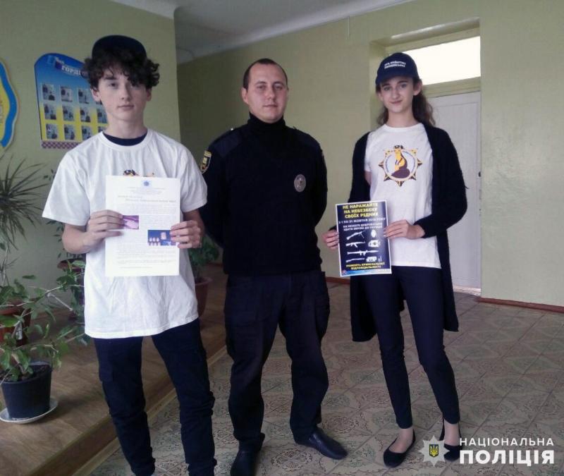 Мирноградські правоохоронці та лігівці закликали місцевих мешканців здати зброю, фото-2