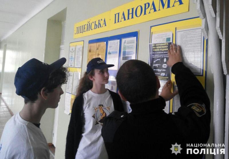 Мирноградські правоохоронці та лігівці закликали місцевих мешканців здати зброю, фото-3