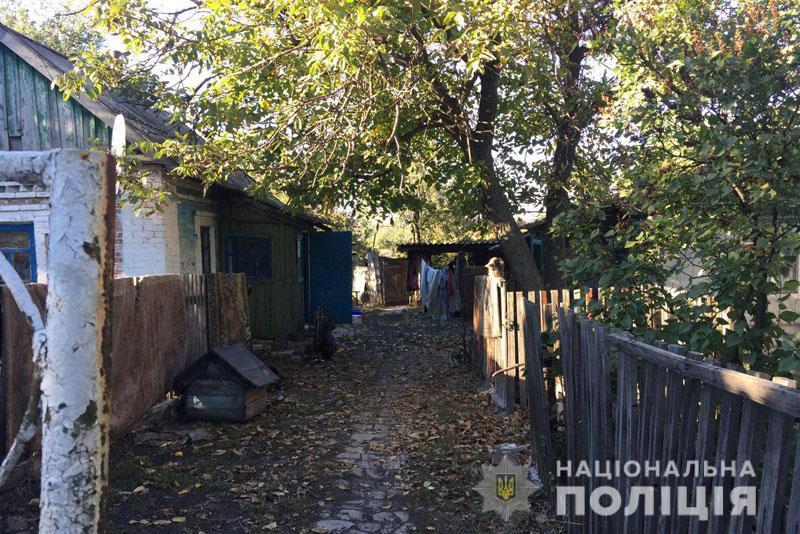 В Покровском районе 51-летний мужчина убил своего родственника, фото-1