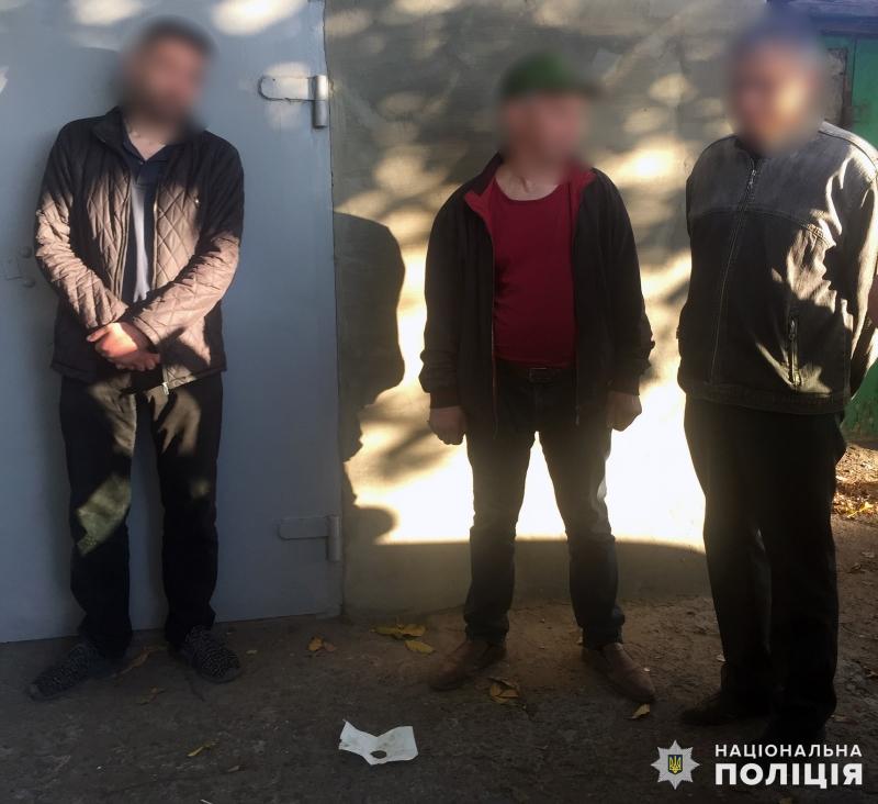 Жители Покровска и Мирнограда были задержаны с наркотиками, фото-1