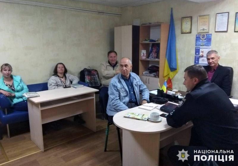 Начальник поліції Мирнограду провів робочу зустріч із представниками Координаційного комітету самоорганізації населення міста, фото-1