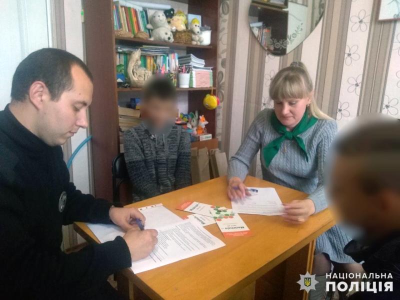 Мирноградські правоохоронці вирішили конфлікт між однокласниками за допомогою медіації, фото-1