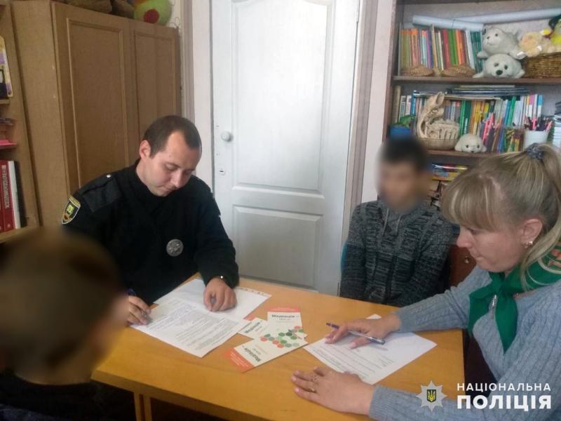 Мирноградські правоохоронці вирішили конфлікт між однокласниками за допомогою медіації, фото-3