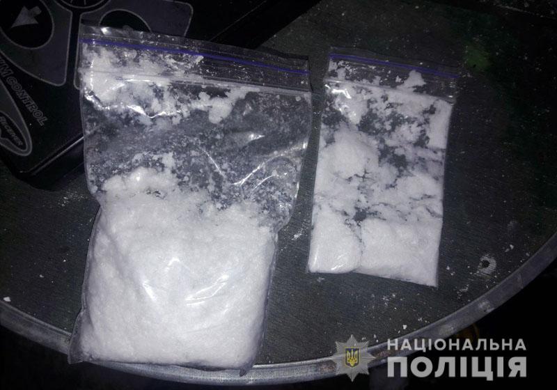На Донеччині поліція перекрила у півтора рази більше каналів наркозбуту порівняно з 2017 роком, фото-3