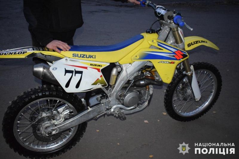 Жителю Покровского района вернули мотоцикл, который 3 года находился в розыске, фото-1