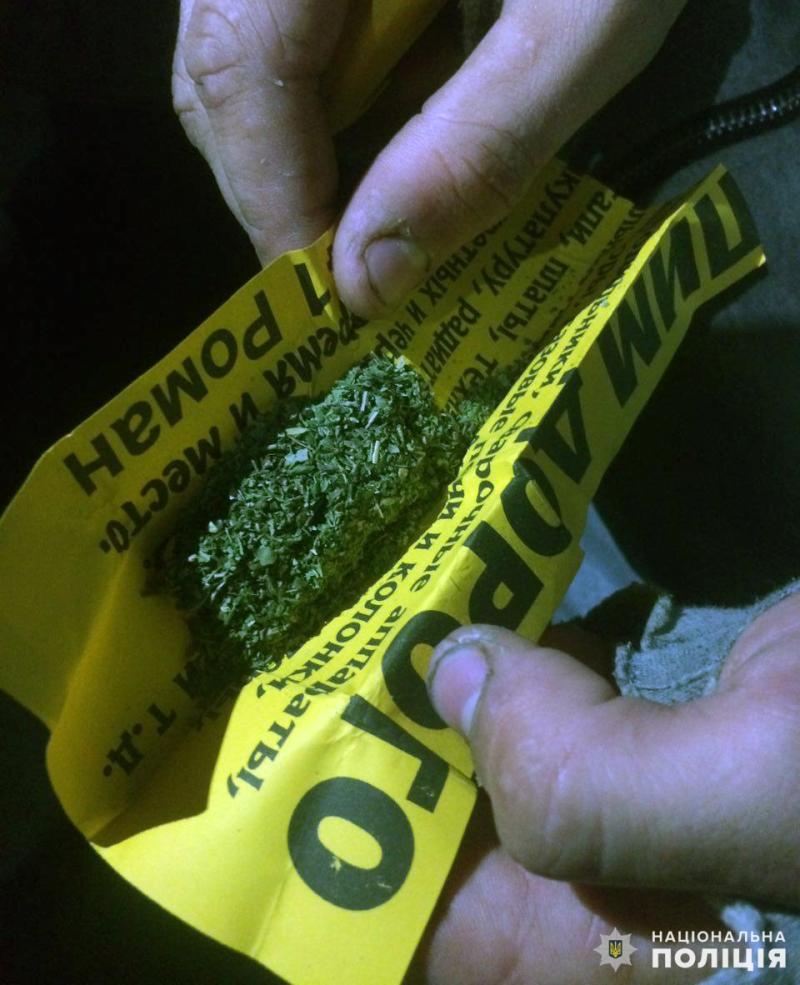 В Мирнограде был задержан бывший вор с наркотиками, фото-2