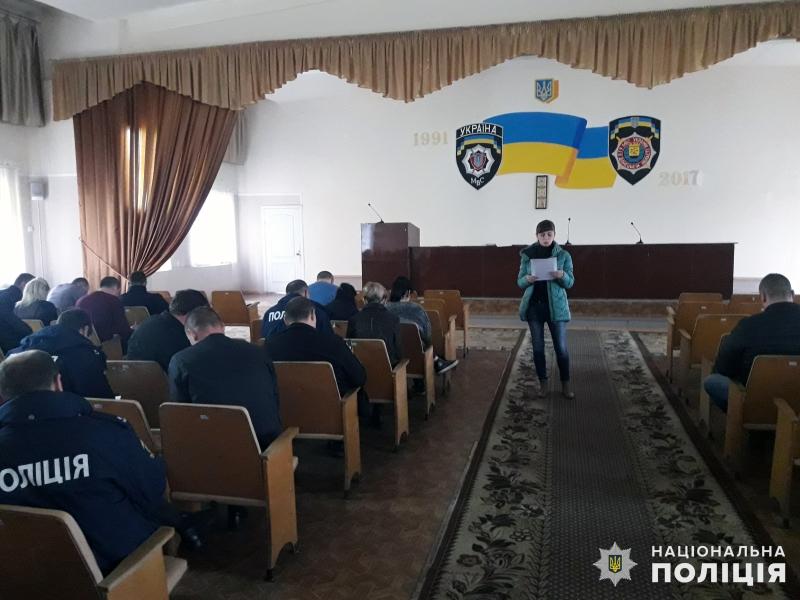 У Добропільському відділенні поліції проведені психологічні тренінги з молодими співробітниками, фото-1