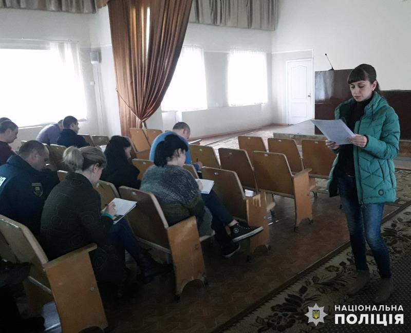 У Добропільському відділенні поліції проведені психологічні тренінги з молодими співробітниками, фото-2