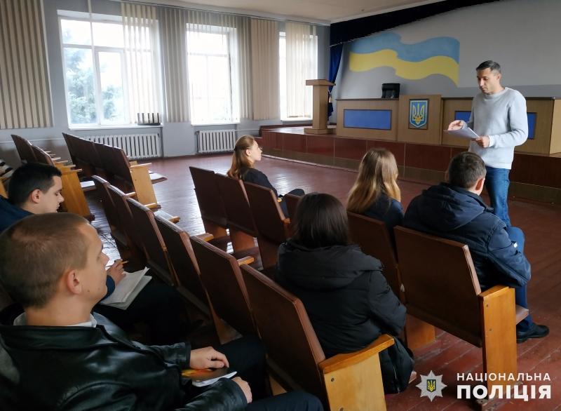 У Добропільському відділенні поліції проведені психологічні тренінги з молодими співробітниками, фото-4