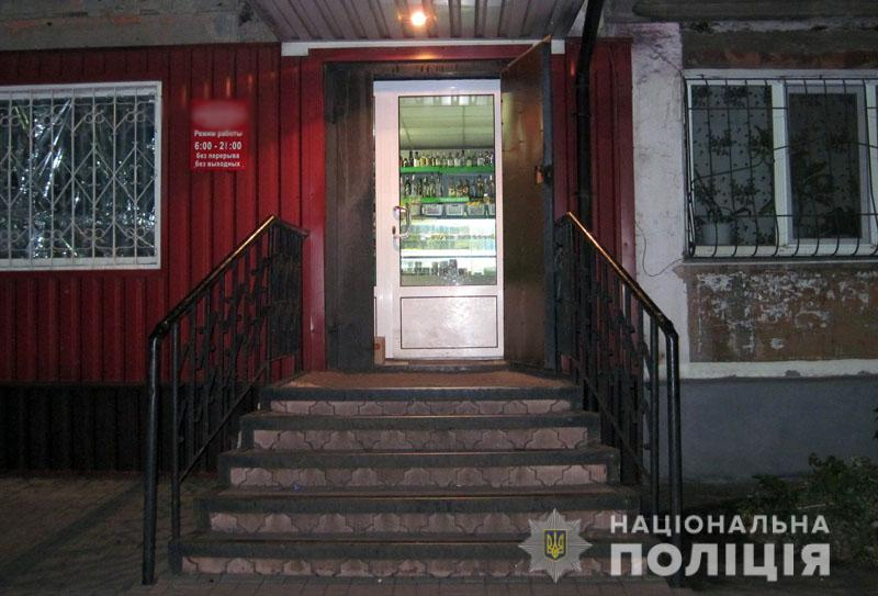 Поліція Добропілля встановила чоловіка, який скоїв розбійний напад на продуктовий магазин, фото-1