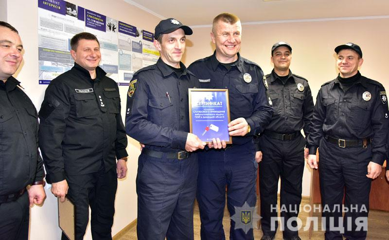 На Донеччині відкрили вибухотехнічний центр поліції (ВІДЕО), фото-1