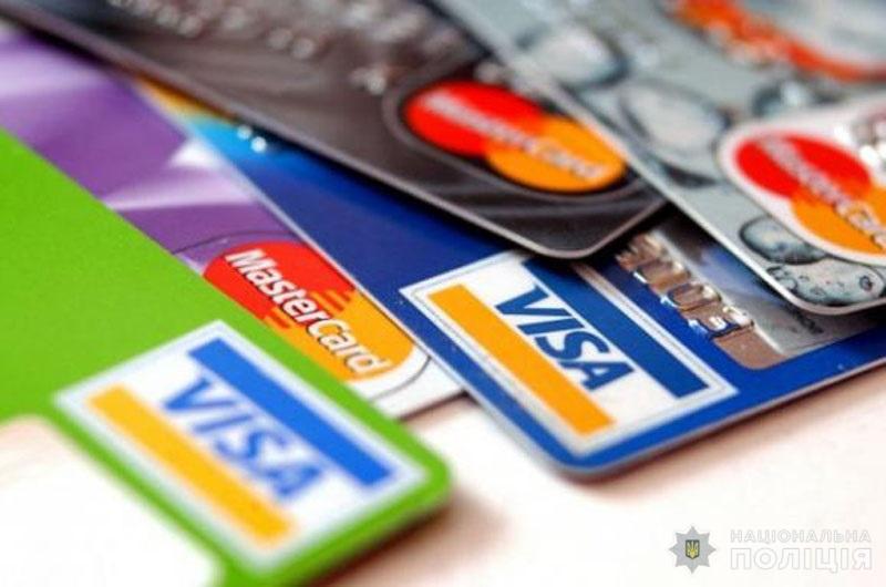 На Донеччині майже кожна третя зареєстрована афера – крадіжка коштів з банківських карток, фото-1