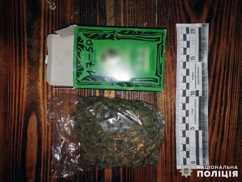 Покровська оперзона: у виправній колонії виявлені дві посилки із «замовленими» наркотиками, фото-1