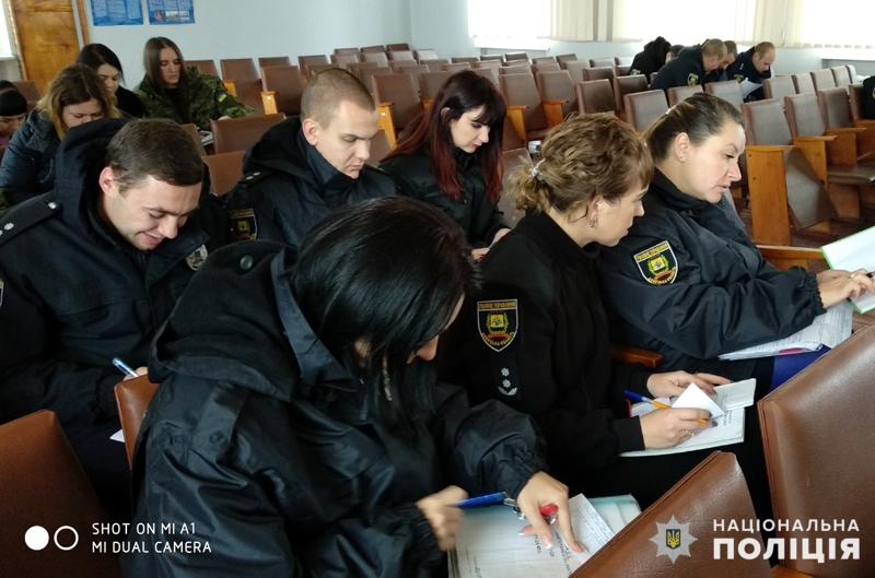 Правоохоронці Покровська підвищують рівень своєї професійної підготовки, фото-2
