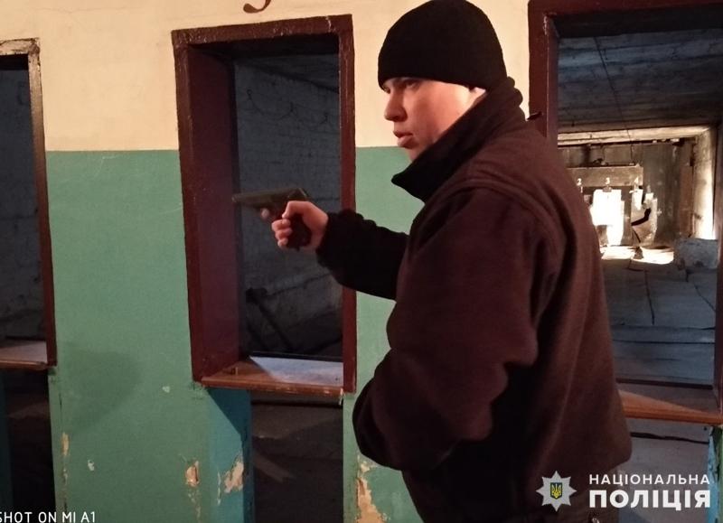 Правоохоронці Покровська підвищують рівень своєї професійної підготовки, фото-4