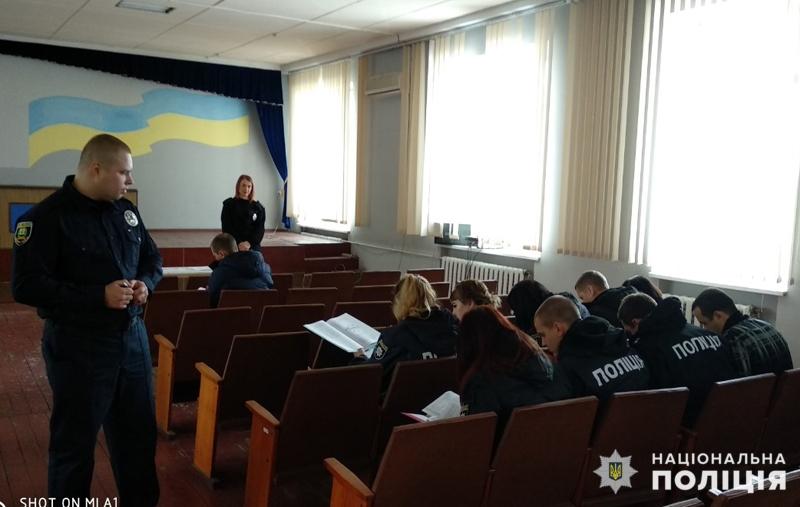 Правоохоронці Покровська підвищують рівень своєї професійної підготовки, фото-1