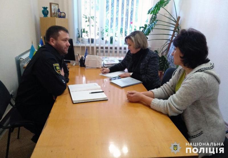Заступник начальника Покровського відділу поліції провів виїзний прийом громадян у селищі Новоекономічне, фото-3