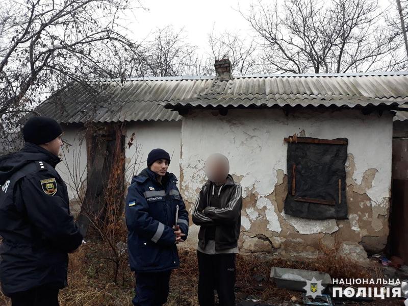 В Мирнограді правоохоронці разом із рятувальниками провели спільний рейд, фото-3