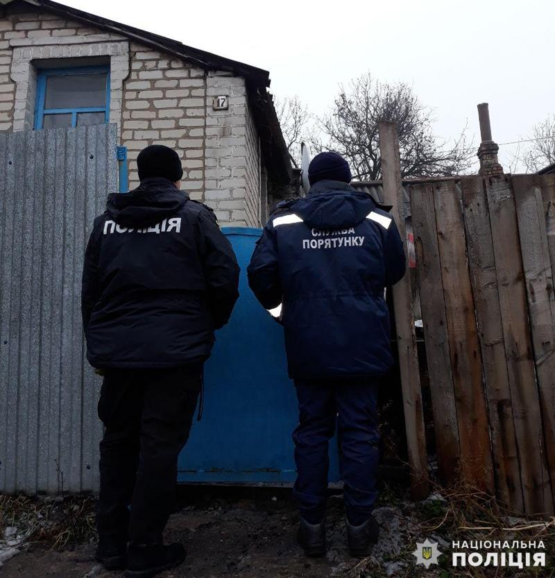 В Мирнограді правоохоронці разом із рятувальниками провели спільний рейд, фото-5