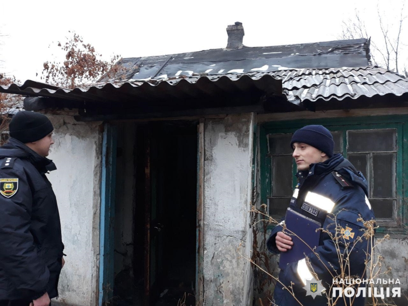 В Мирнограді правоохоронці разом із рятувальниками провели спільний рейд, фото-2