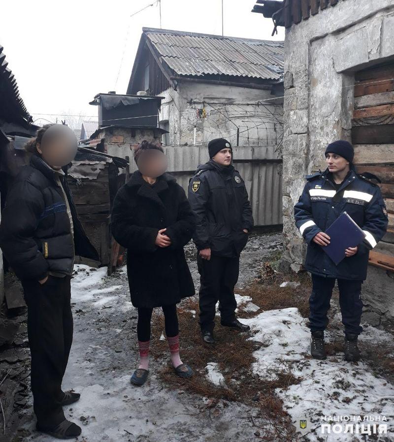 В Мирнограді правоохоронці разом із рятувальниками провели спільний рейд, фото-4