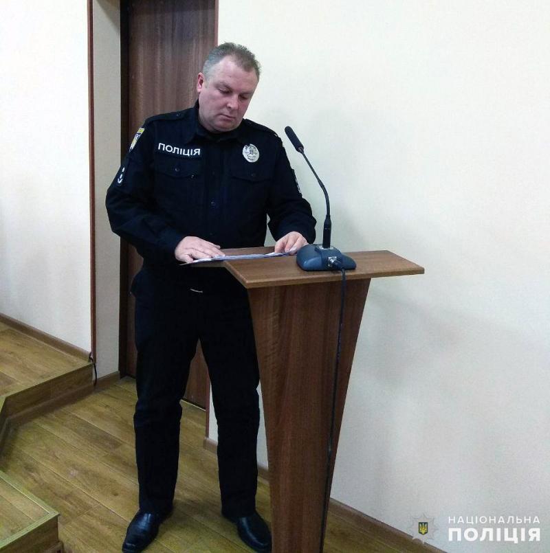 У Покровську правоохоронці обговорили питання співпраці із керівниками місцевих підприємств, фото-1
