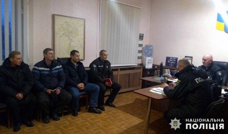 У Покровську правоохоронці обговорили питання співпраці із керівниками місцевих підприємств, фото-5