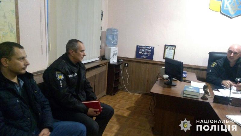 У Покровську правоохоронці обговорили питання співпраці із керівниками місцевих підприємств, фото-6
