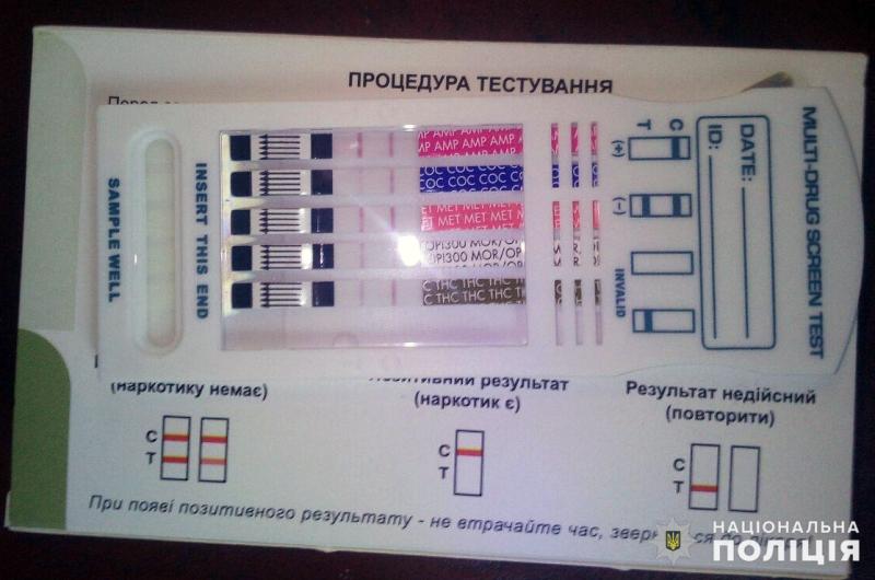 Мирноград приєднався до проекту «Безпечне таксі», фото-3