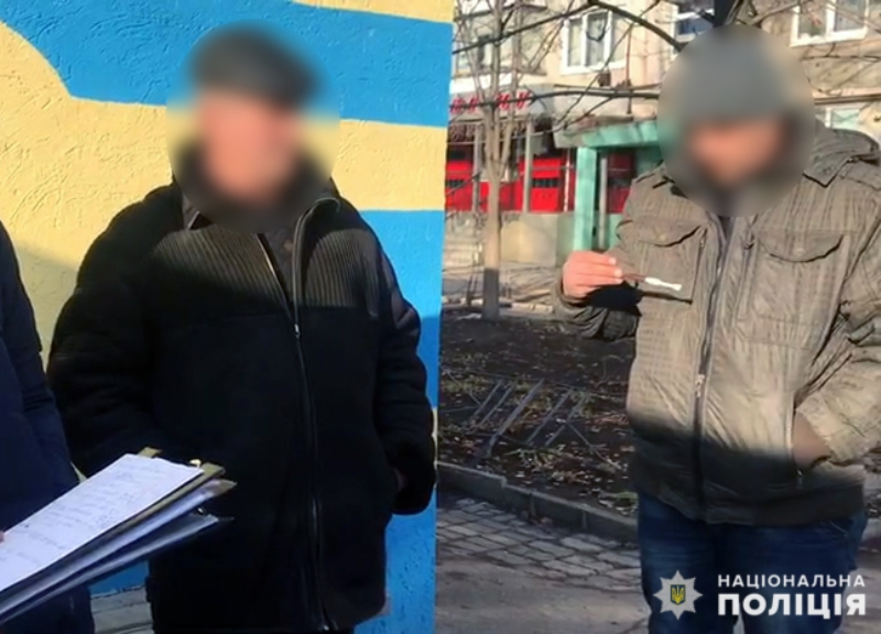 Поліцейські вилучили наркотики у чоловіка, який приїхав до Мирнограду у відрядження, фото-1
