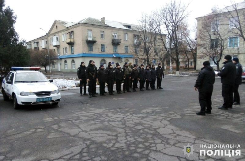 На вихідних правоохоронці Покровської оперативної зони охоронятимуть спокій громадян, фото-5